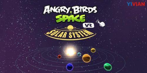 愤怒的小鸟VR将于7月亮相