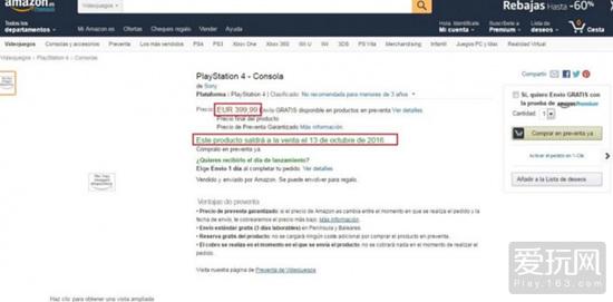 亚马逊西班牙网站意外泄露PS4 NEO发售日及价格