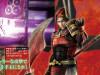 《战国无双:真田丸》游戏截图